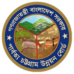 Chittagong Hill Tracts Development Board (CHTDB)
