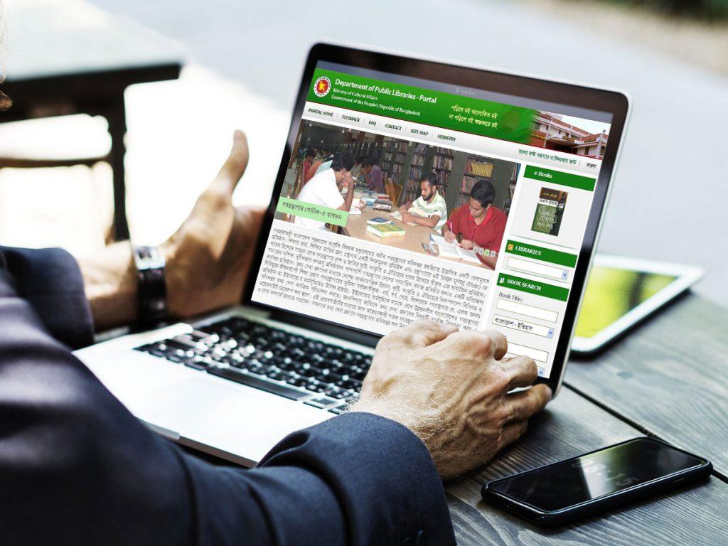 Public Library Web Portal