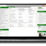 Public Library Web Portal : developed by TechnoVista Limited - Screenshot