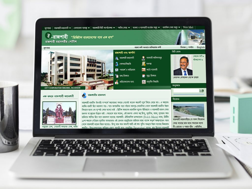 e-Rajshahi: A Digital City
