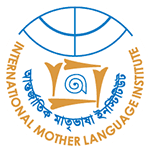 International Mother Language Institute, Bangladesh