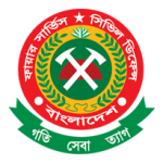 Bangladesh Fire Service and Civil Defence (BFSCD)