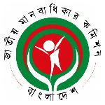 National Human Rights Commission of Bangladesh